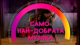 Radio FM+ 21 Top Hits