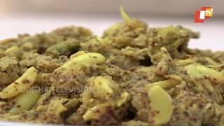 Taste of Odisha | Rasuna Patua | ରସୁଣ ପତୁଆ - Odia Cuisine