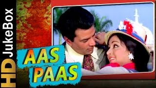 Aas Paas 1981 | Full Video Songs  Jukebox | Dharmendra, Hema Malini, Prem Chopra