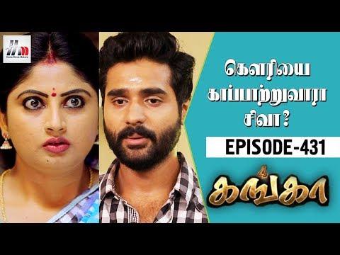 Xxx Mp4 Ganga Tamil Serial Episode 431 30 May 2018 Ganga Latest Serial Home Movie Makers 3gp Sex