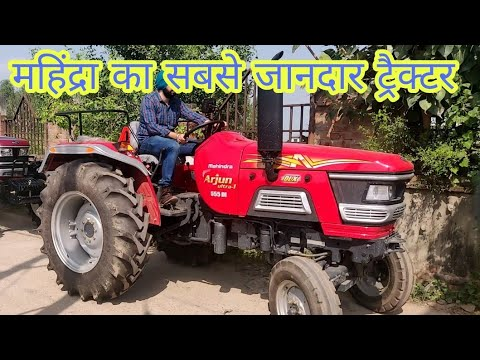 Xxx Mp4 Mahindra Arjun 555 Di Price Specifications Full Features Mahindra Tractor Review 3gp Sex