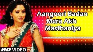Anguri Badan   Bollywood Item Song   Hot Suman Ranganathan   (Hadh)