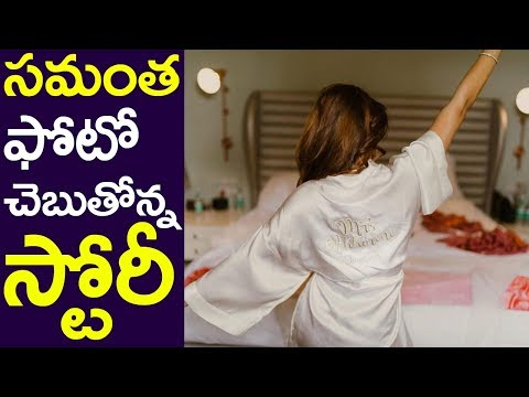 Xxx Mp4 Heroine Samanatha Akkineni Rajugari Gadi2 Honeymoon Marriage Wedding Nagarjuna Taja30 3gp Sex