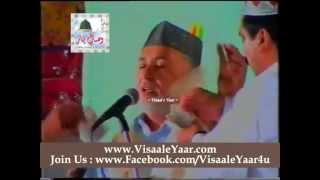 Urdu Naat( Khuda Ki Azmaten Kia Hain)Mahboob Hamdani.By Visaal