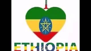 Ethiopian music fikir ena sdet