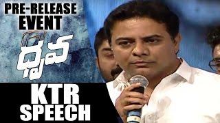 KTR Dynamic Speech @ Dhruva Pre-Release Event || Ram Charan || Rakul Preet || Shreya Media