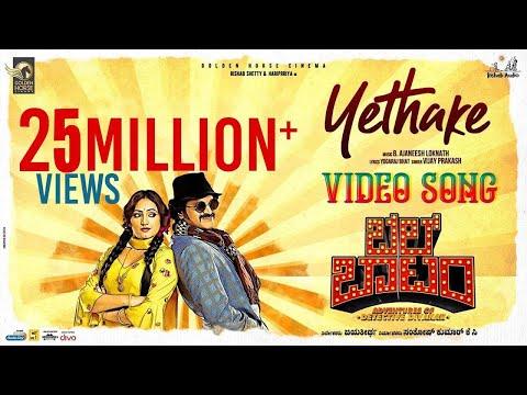 Xxx Mp4 Bell Bottom Yethake Video Song Rishab Shetty Hariprriya Jayatheertha Ajaneesh Loknath 3gp Sex