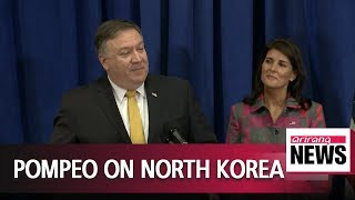 Pompeo expects to make North Korea visit by end of year