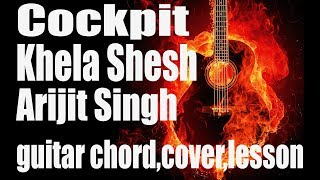 Khela Shesh-Cockpit-Arijit Singh-guitar chord,cover,lesson- by dipayan mallick