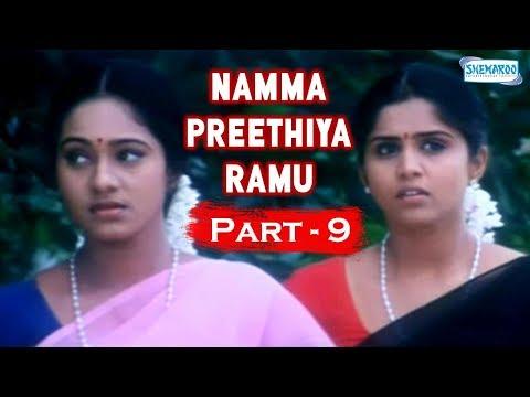 Xxx Mp4 Namma Preethiya Ramu Part 9 Of 16 Superhit Kannada Movie 3gp Sex