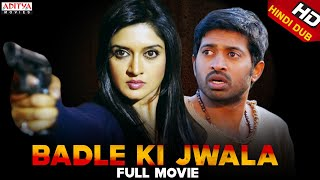 Badle Ki Jwala || Hindi Full Movie || Shashank, Sameeksha,Vimala Raman, Archana
