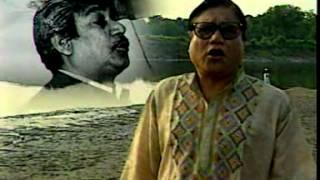 Jonmo Jader Ekattorer Pore-Rathindra Nath Roy {রথীন্দ্রনাথ রায়}