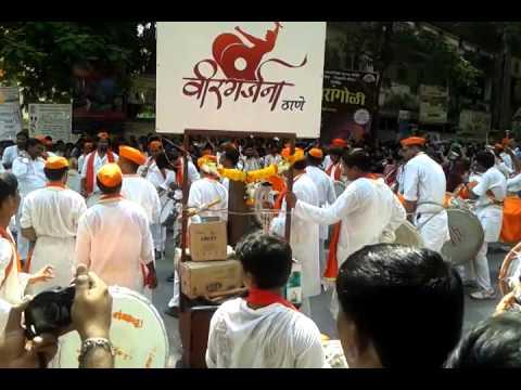 Veergarjana...Thane's first ever Dhol Tashe pathak