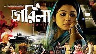 Guerrilla Bangla movie Part 1