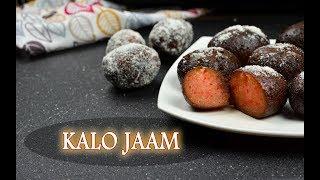 সুজির কালোজাম মিষ্টি রেসিপি | Kalo Jam | Sujir Kalo Jam | Easy Kalo Jam সুজি দিয়ে বাংলাদেশী কালজাম