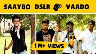 Saybo DSLR Vado | Gujju Comedy | Ft dhaval domadiya | Funny Gujarati Video | Swagger Baba