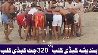 kabaddi match in pakistan punjab mela