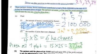 KCSE 2015 Mathematics | Paper 1: Question 17 (a) & (b) - Ratio, Percentages, Profit, Difference
