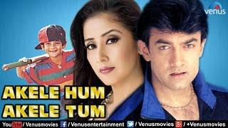 Akele Hum Akele Tum | Hindi Romantic Movie | Aamir Khan Movies | Hindi Movie | Bollywood Full Movies