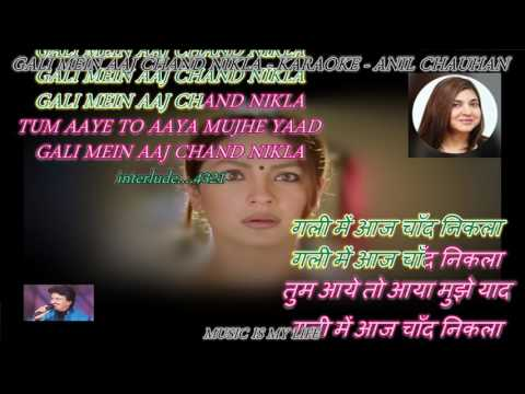 Xxx Mp4 Gali Mein Aaj Chand Nikla Karaoke With Scrolling Lyrics Eng हिंदी 3gp Sex