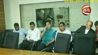 শুল্ক গোয়েন্দা অধিদপ্তরে রেইনট্রি হোটেলের এমডি- CHANNEL 24 YOUTUBE