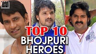 Top 10 Bhojpuri Actors 2016 | Dinesh Lal yadav, Pawan Singh, Khesari Lal yadav & More | NAV Bhojpuri
