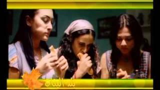 أشرف فاروق , بلد البنات