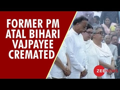 Xxx Mp4 Former PM Atal Bihari Vajpayee Cremated With Full State Honours At Smriti Sthal 3gp Sex