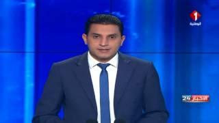 نشرة منتصف الليل للأخبار ليوم 23 / 07 / 2017