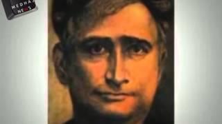 Bankim Chandra Chattopadhyay death Anniversary
