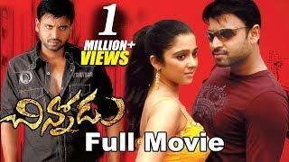Chinnodu Telugu Full Length Movie    Sumanth, Charmme Kaur