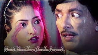 Full Kannada Movie 2004  Naari Munidare Gandu Paraari  Kashinath Sihikahi Chandru Dayananda
