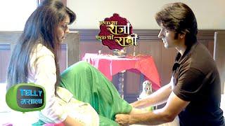 Raja and Rani ROMANCE In Salman Khan Aishwarya Rai Style | Ek Tha Raja Ek Thi Rani