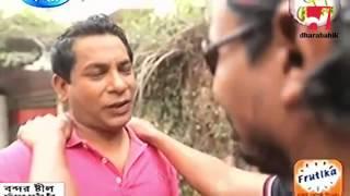 Bangla Eid Natok 2015   Hay Baby ft Mosharraf Karim   Eid Natok 2015