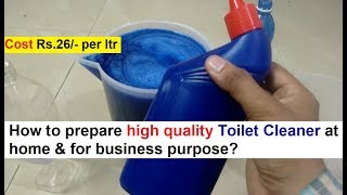 Making of Harpic Toilet Cleaner - Simple and Quick Steps