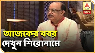 Ex Mayor Sovan Chattopadhyay to rejoin TMC? - Headlines