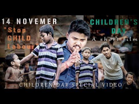 Xxx Mp4 14 November Children S Day Special Video A Short Film By DMJ LOVER DHEMAJI Motivational 3gp Sex