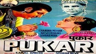 PUKAR - Sohrab Modi, Chandra Mohan, Naseem Banu