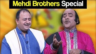 Khabardar Aftab Iqbal 3 December 2017 - Mehdi Brothers Special - Express News