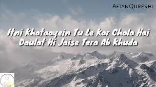 Aye khuda| Muder 2 movie / Lyrics video- whatsapps status | AQ Creations