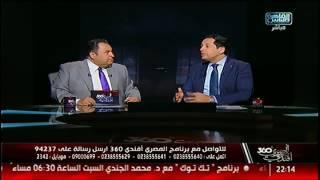أحمد سالم: أجدادنا قالوا الجواز بطيخة مقفولة!