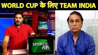 WORLD CUP SPECIAL: Gavaskar Picks India