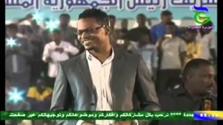 محمد الجزار  - من الاسكلا وحلا - مهرجان السياحة والتسوق - ولاية الجزيرة