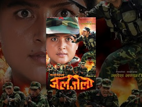 Xxx Mp4 JALJALA New Nepali Full Movie Ft Rekha Thapa Ayush Rijal Bashundhara Bhusal 3gp Sex