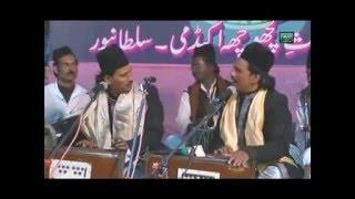 sufi syed gul ashrafi mehfile shama sultanpur u.p urs-e-makhdoom pak dvd-2