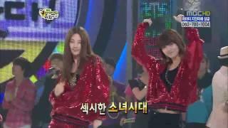[HD] SNSD+SUJU+2PM+After School+BEAST+MBLAQ - Free Dance Battle