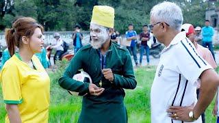 Nepali Comedy Golmaal - 20 (गोलमाल भाग - २० | वर्ल्डकप २०१८ बिषेश ) | (World Cup 2018 Special )