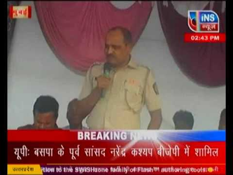 Mumbai   Dahisar   Police Cricket Turnament