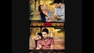 Bojhena Se Bojhena (duet mix) By Abid Salman SAS