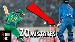 [PWW] Plenty Wrong With ICC WORLD T20 India (20 MISTAKES) | Bollywood Sins #21